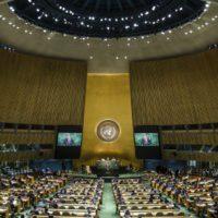 La ONU se queda sin dinero para llegar a fin de mes