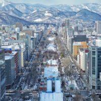 Japón quiere refrescar con nieve al público de Tokio 2020
