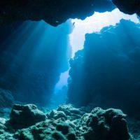 Tan solo el 20% del fondo oceánico está cartografiado