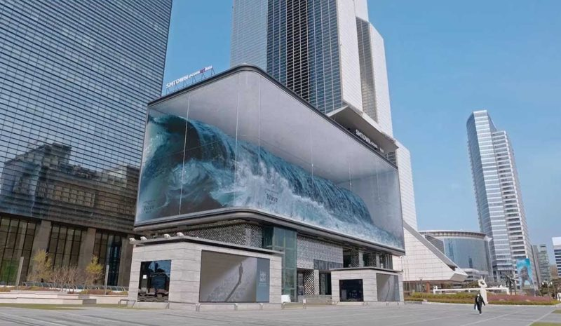 La ilusión óptica de una ola invade el K-pop Square de Seúl