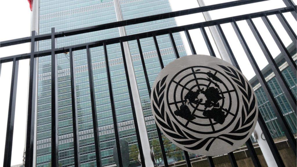 ONU ONG