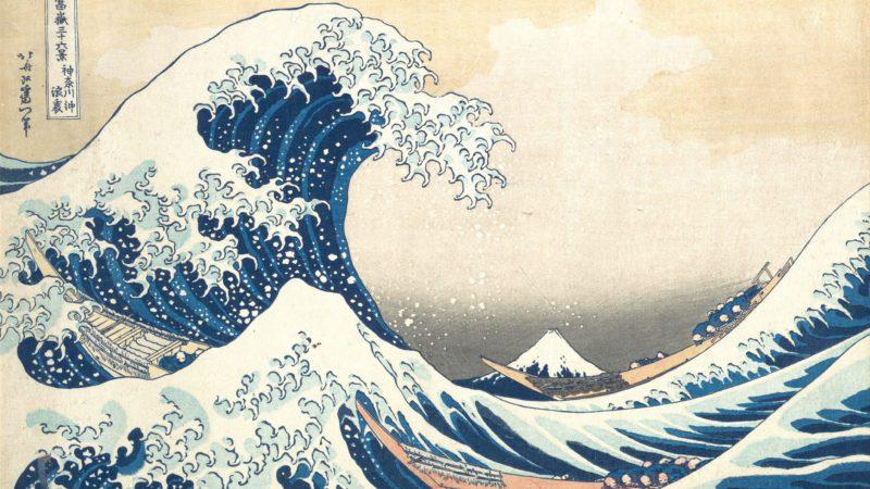 'La gran ola' de Hokusai o la infinita brevedad del arte japonés