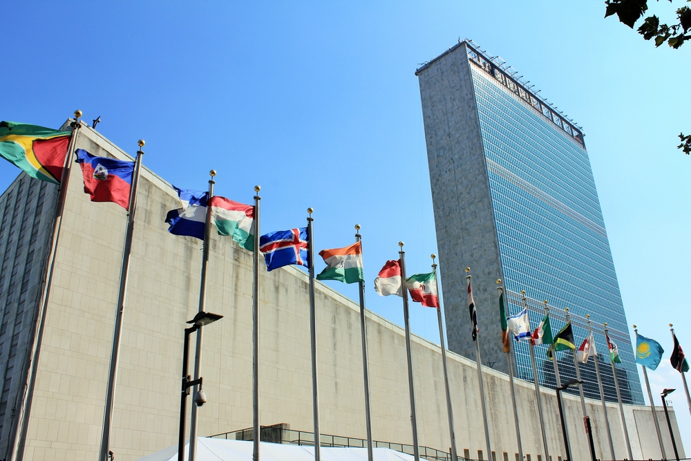 Sede de la ONU en Nueva York, donde se aprobaron en 2015 los Objetivos de Desarrollo Sostenible de la ONU. | FOTO: Arnaldo Jr