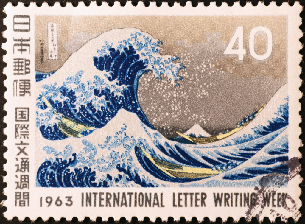 La ola de Hokusai en un sello postal japonés de 1963-
