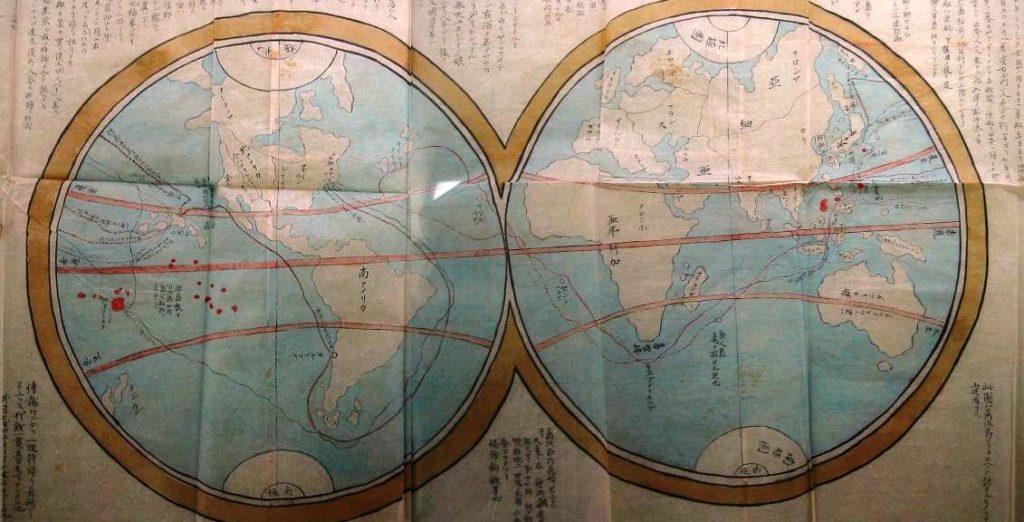 Informe de los viajes de Nakahama Manjirō, elaborado hacia la década de 1850 y conservado en el Museo Nacional de Tokio.
