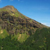 Mate Grande, el nuevo volcán de Chile hallado por casualidad