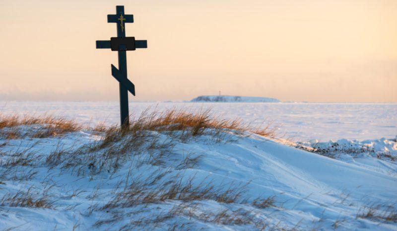 """¿Es Rusia el nuevo """"villano"""" climático?"""
